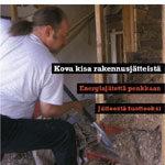 Uusiouutiset 7/2006
