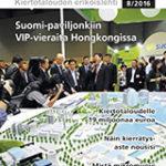 Uusiouutiset 8/2016
