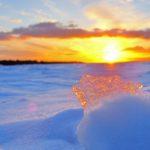 Suomen ilmastotyöhön miljoonahanke